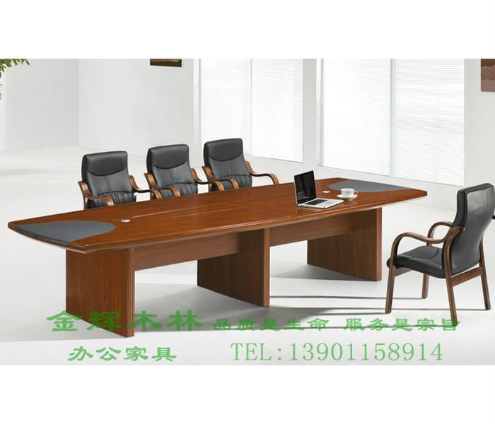 实木会议桌-2