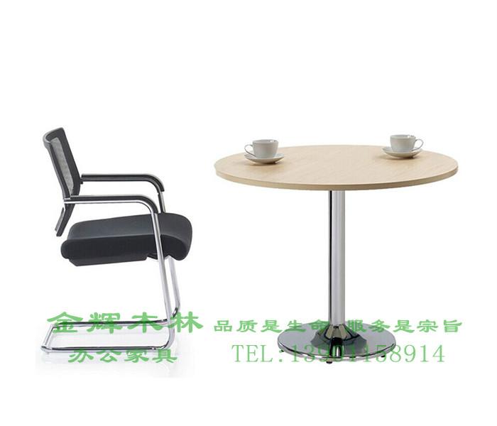 洽谈桌椅-6