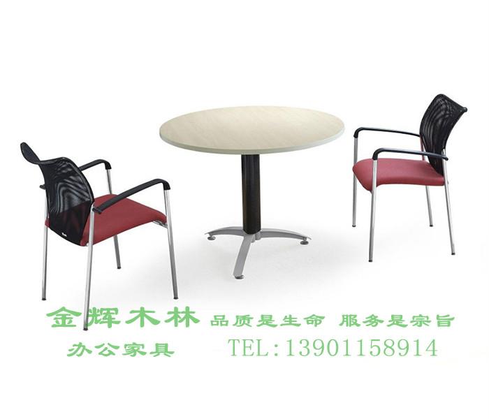 洽谈桌椅-7