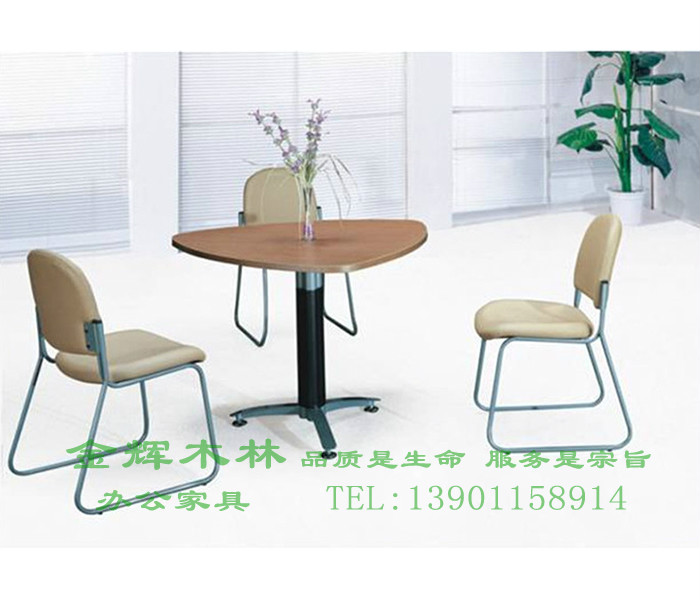洽谈桌椅-8
