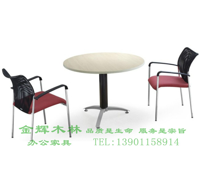 洽谈桌椅-12