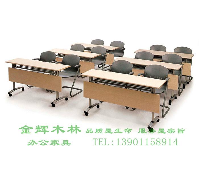 培训桌-7