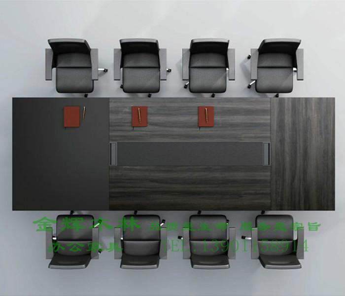板式会议桌-1