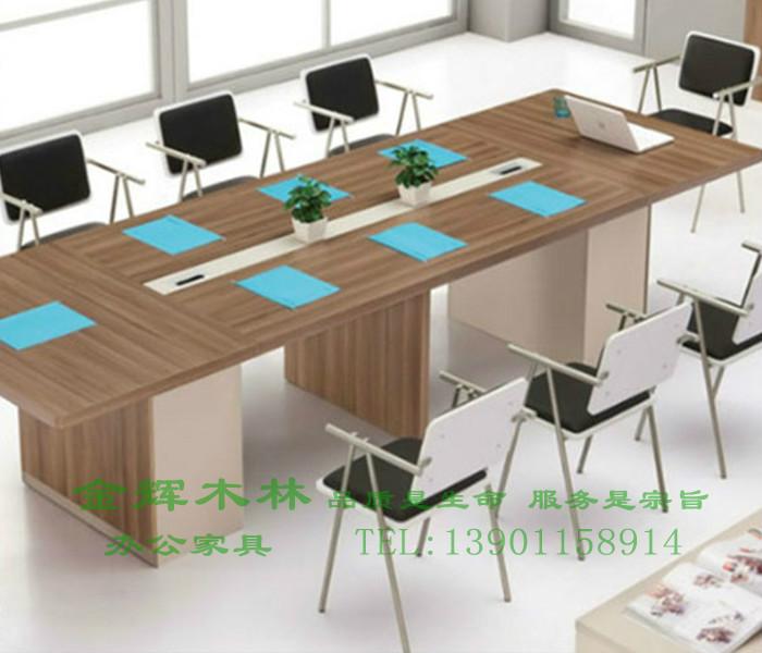 板式会议桌-2