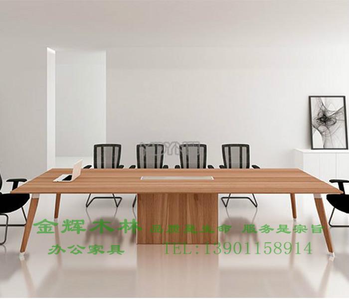 板式会议桌-3