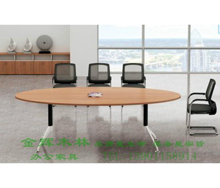 板式会议桌-5