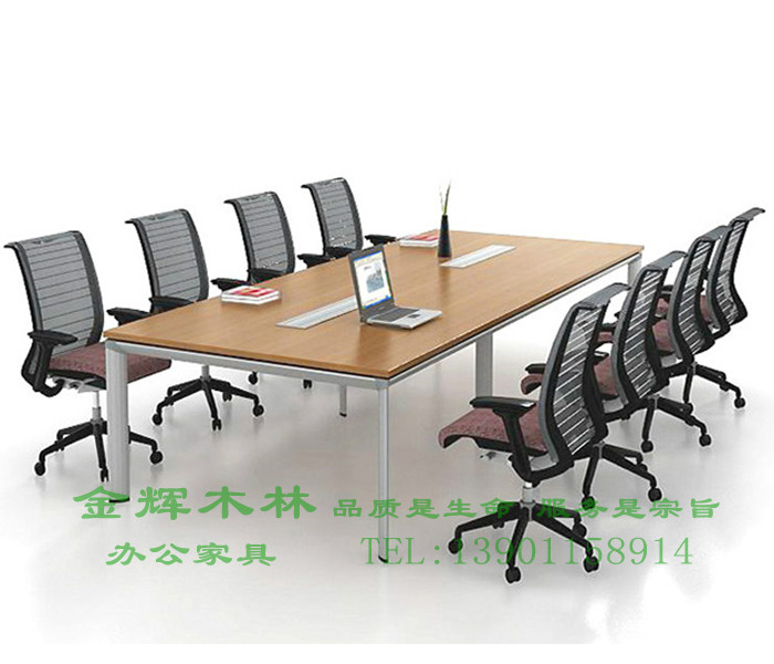 板式会议桌-6