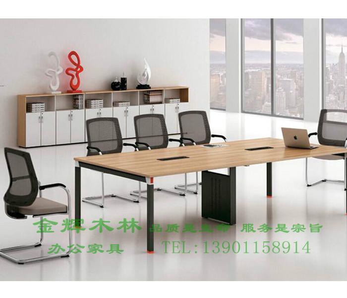 板式会议桌-8